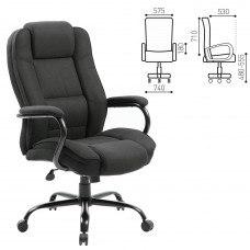 Кресло офисное РК-4 ткань (нагрузка до 200кг)