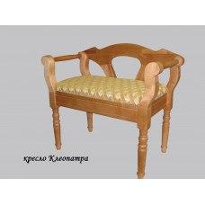 Кресло из массива березы Клеопатра (Цвет дерева и цвет обивки на выбор)