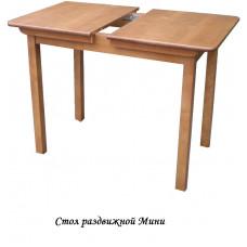 Стол из массива березы Мини (Раздвижной) 1200(900)х590х750 мм (ДхГхВ) (Цвет на выбор)